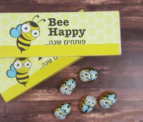 מגירה bee happy